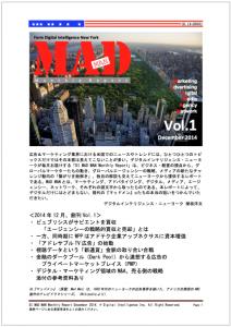 MAD MAN Report_Vol.1_Dec_2014