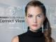 真の統合インプレッションを評価するCorrect View(コレクトビュー)の概念を提唱