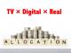 テレビ×デジタル×リアル〜アロケーションモデルのつくり方
